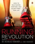 THE RUNNING REVOLUTION