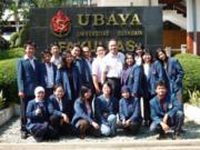 QHI Ubaya Surabaya
